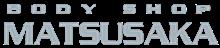 大阪府門真市の板金塗装・事故修理・カスタム・レストア・ ガラスコーティング専門店