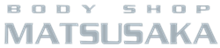 ボディショップ マツサカ│大阪府門真市の板金塗装・事故修理・カスタム・レストア・ ガラスコーティング専門店